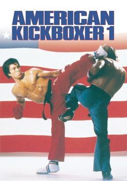 mp_americankickboxer1