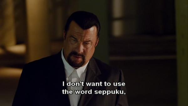 foe_seppuku