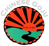 chinesegoju