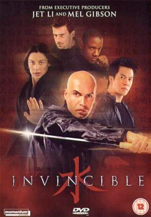 mp_invincible