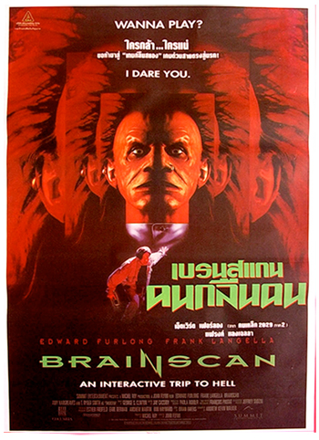 mp_brainscan
