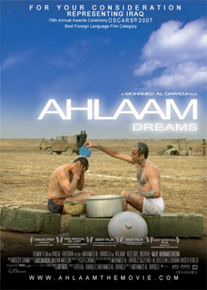 mp_ahlaam